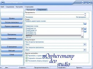 Imanager 7.4.1.1 ShareWare