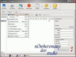 UniMoto - Модуль Seem обзор
