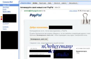 PayPal для российских кредитных кард